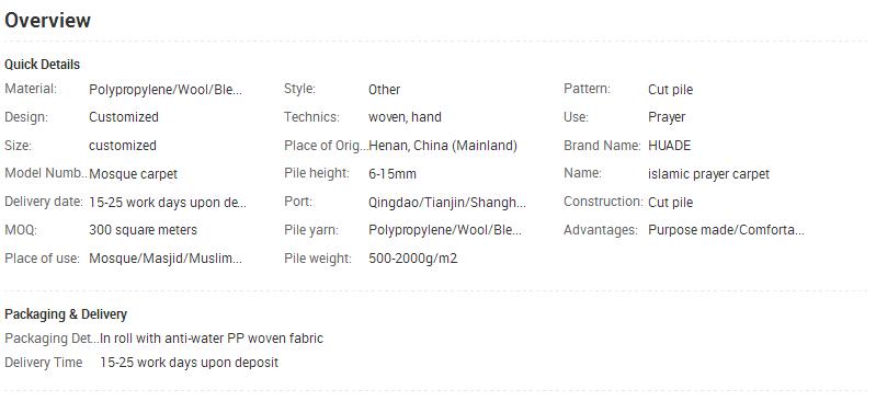 E:B2Bu5730毯Zhengzhou Huade Carpet GroupBest quality sound absorbed islamic prayer carpet.png