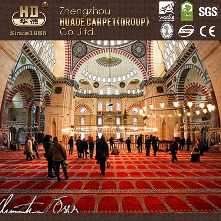 Best quality sound absorbed islamic prayer carpet