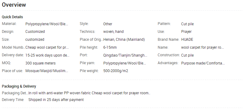 E:B2Bu5730毯Zhengzhou Huade Carpet GroupHigh Quality Factory Manufacture Various Customized Handmade Persian Prayer Rug.png