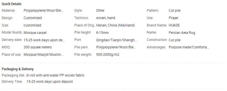 E:B2Bu5730毯Zhengzhou Huade Carpet GroupSell well low price persian area rug.png
