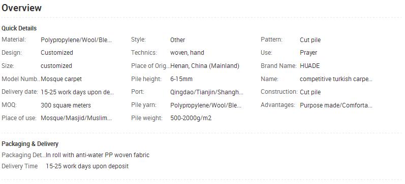 E:B2Bu5730毯Zhengzhou Huade Carpet GroupFire Resistant competitive turkish carpet prices original design.png