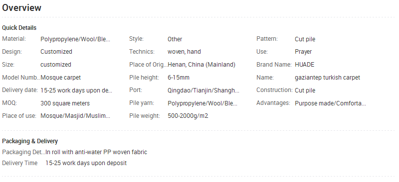 E:B2Bu5730毯Zhengzhou Huade Carpet GroupFireproof gaziantep turkish carpet.png