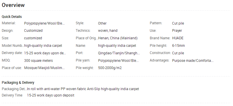 E:B2Bu5730毯Zhengzhou Huade Carpet GroupAnti-Slip high-quality india carpet.png