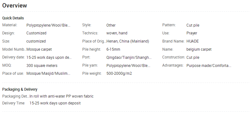 E:B2Bu5730毯Zhengzhou Huade Carpet GroupWall To Wall belgium carpet.png