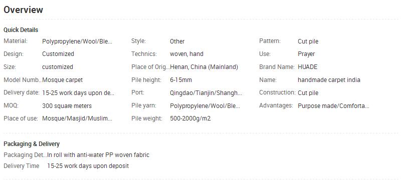 E:B2Bu5730毯Zhengzhou Huade Carpet GroupHigh Quality And Low Price handmade carpet india.png
