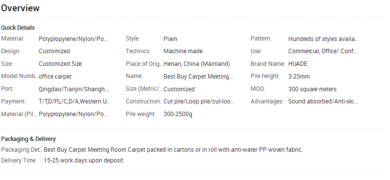 E:B2Bu5730毯Zhengzhou Huade Carpet GroupGuaranteed Quality Fire-Proof Best Buy Carpet Meeting Room Carpet.png