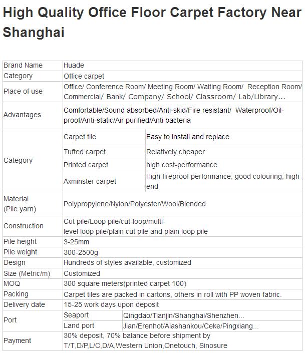 E:B2Bu5730毯Zhengzhou Huade Carpet GroupSell well high quality office floor carpet factory near shanghai.png