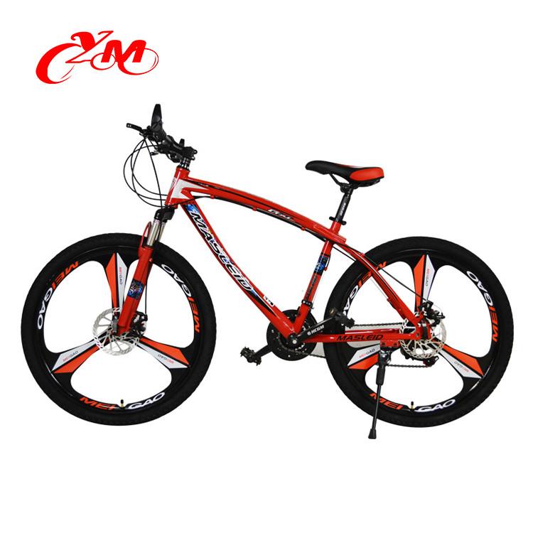 Aluminum alloy rim mountain bike , supply mountain bike , one wheel good mountain bike