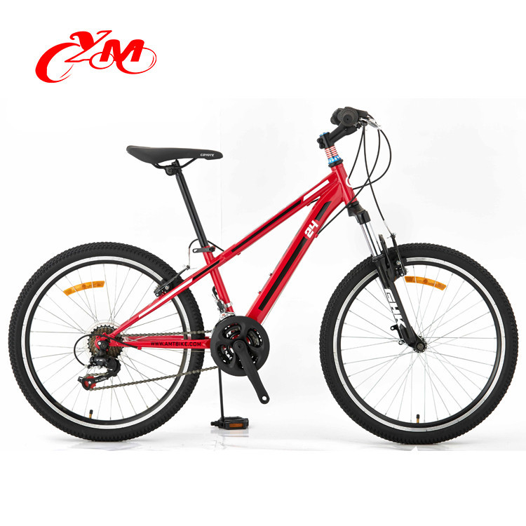 21 speed bicicleta 26 inch folding bicycle mountain bike One wheel standard double disc bicycle adult bikes red unisex biycles
