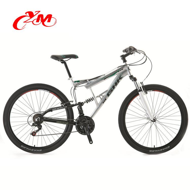 Aluminium mountain bike/cheap mountain bike bicycle /price mountain bike