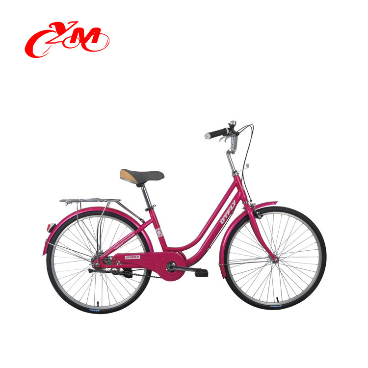 Aluminum wheels cheap price high quality city bike/street bicycle for women