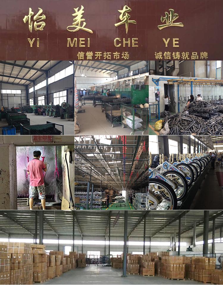 Factory supply OEM city bike/HIgh quality city bike frame Made in China/steel rim material fashional style city star bike CE