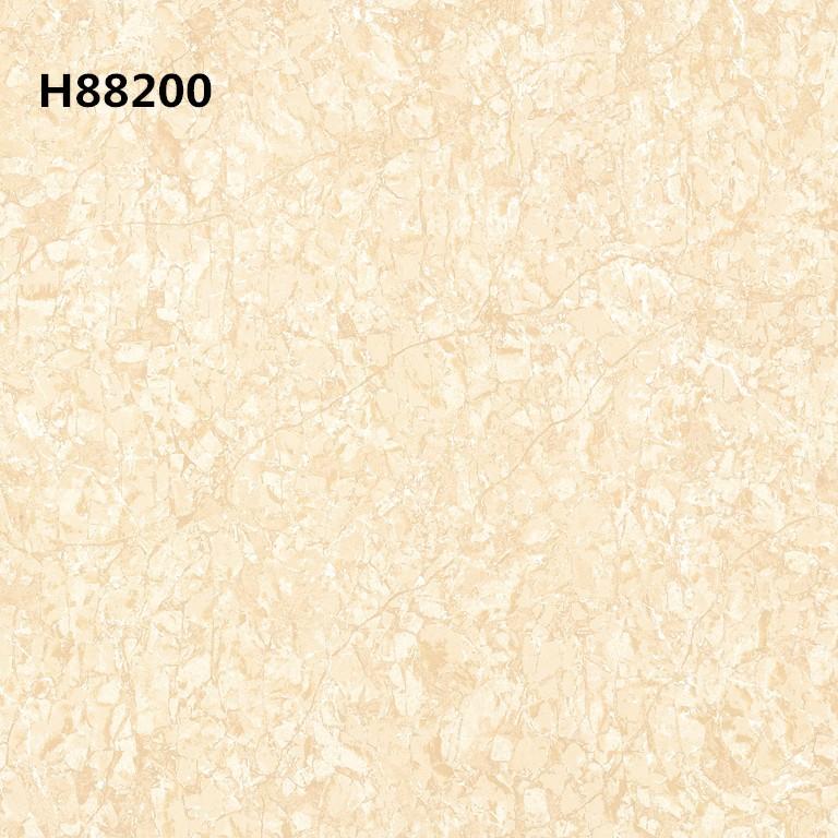 H88200_.jpg