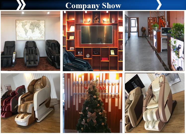 company-show.jpg