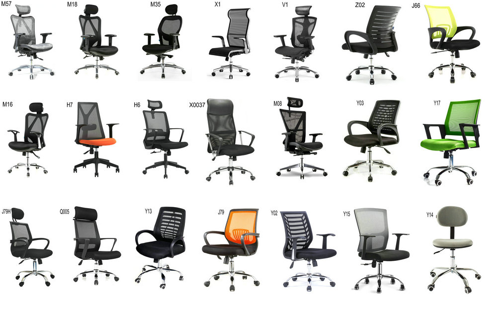 OFFICE CHAIR_